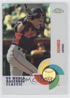 Ichiro Suzuki /500