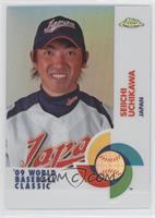 Seiichi Uchikawa /500