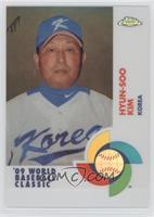 Hyun-Soo Kim /500