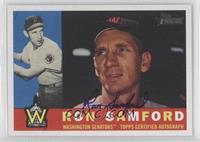Ron Samford
