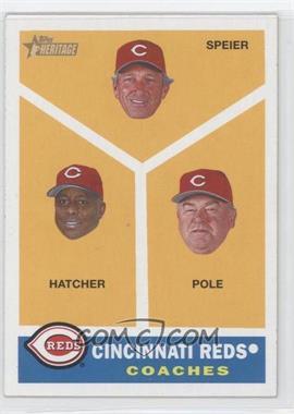 2009 Topps Heritage #459 - Cincinnati Reds Coaches (Chris Speier, Billy Hatcher, Dick Pole)