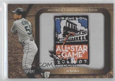 2009 Topps Legends of the Game Manufactured Commemorative Patch #LPR-99 - Ichiro Suzuki