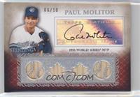 Paul Molitor /10