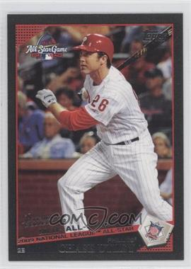 2009 Topps Updates & Highlights - [Base] - Black #UH71 - Chase Utley /58