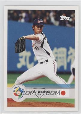 2009 Topps World Baseball Classic #1 - Yu Darvish