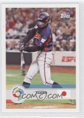 2009 Topps World Baseball Classic #29 - Ichiro Suzuki