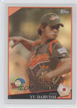2009 Topps Wrapper Redemption World Baseball Classic Rising Star #7 - Yu Darvish