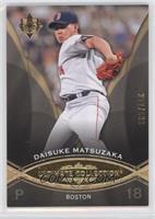 Daisuke Matsuzaka /599