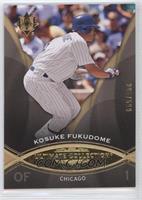 Kosuke Fukudome /599