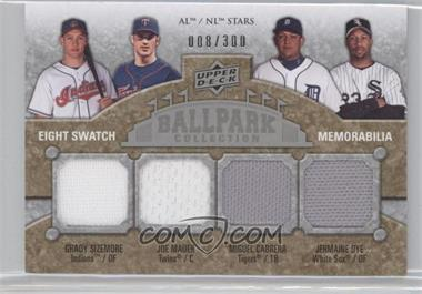 2009 Upper Deck Ballpark Collection AL/NL Stars Eight Swatch Memorabilia #354 - Grady Sizemore, Jermaine Dye, Michael Cuddyer, Justin Verlander, Nick Swisher /300