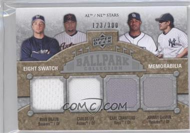 2009 Upper Deck Ballpark Collection AL/NL Stars Eight Swatch Memorabilia #355 - Ryan Braun, Carlos Lee, Carl Crawford, Johnny Damon, Jeff Francoeur, Juan Pierre, David Murphy, Delmon Young /300