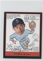 Ichiro Suzuki /21