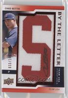 Chad Bettis (letter S) /100