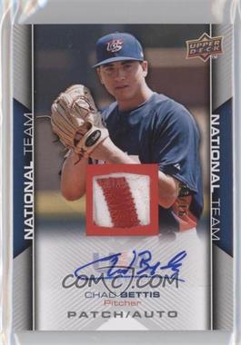 2009 Upper Deck USA Baseball Box Set Patch Autograph #USA-64 - Chad Bell /99