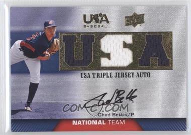 2009 Upper Deck USA Baseball Box Set Triple Jersey National Team Autograph [Autographed] #TJANT-CB - Chad Bell