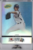 Yu Darvish /699 [ENCASED]