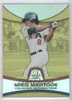 Mikie Mahtook /539
