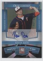 Kevin Rath /820