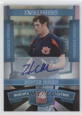 2010 Donruss Elite Extra Edition Franchise Futures Signatures [Autographed] #8 - Hunter Morris /619