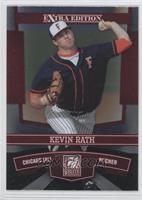 Kevin Rath