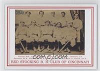 Cincinnati Reds Team /25