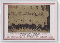 Cincinnati Reds Team /5