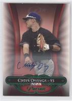 Chris Owings /25