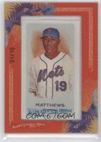 Gary Matthews Jr. /10