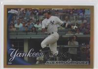 Alex Rodriguez /50