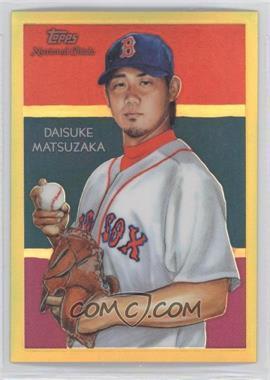 2010 Topps Chrome National Chicle Chrome Gold Refractor #CC4 - Daisuke Matsuzaka /50