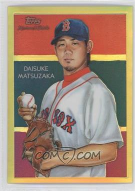 2010 Topps Chrome National Chicle Chrome Gold Refractor #CC4 - Daisuke Matsuzaka /50