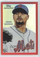 Johan Santana /25