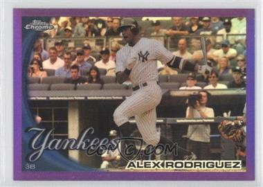 2010 Topps Chrome Retail [Base] Purple Refractor #144 - Alex Rodriguez /599