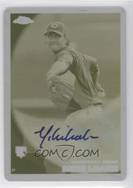 2010 Topps Chrome Rookie Autographs Printing Plate Yellow #175 - Mike Leake /1