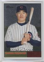 Kosuke Fukudome /1961