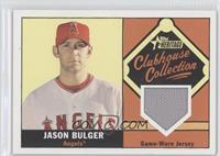 Jason Bulger