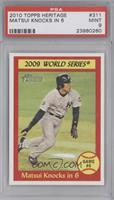 2009 World Series - Game #6: Matsui Knocks in 6 [PSA 9]