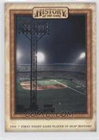 First Night Game Played in MLB History (Crosley Field)