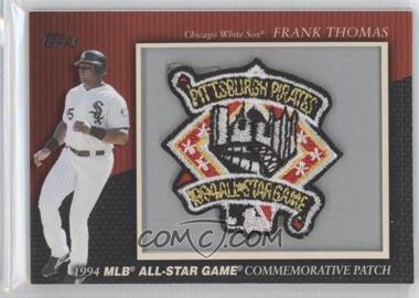 2010 Topps Manufactured Commemorative Patch #MCP-33 - Frank Thomas