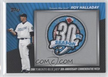 2010 Topps Manufactured Commemorative Patch #MCP-39 - Roy Halladay