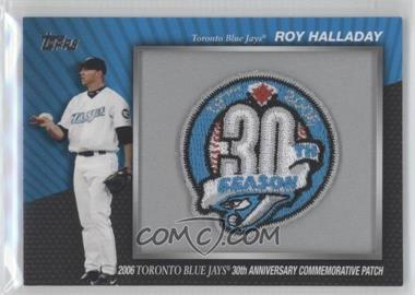 2010 Topps Manufactured Commemorative Patch #MCP39 - Roy Halladay
