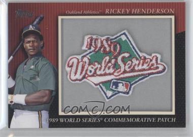 2010 Topps Manufactured Commemorative Patch #MCP56 - Rickey Henderson