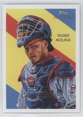 2010 Topps National Chicle Black Umbrella Logo Back #139 - Yadier Molina /25