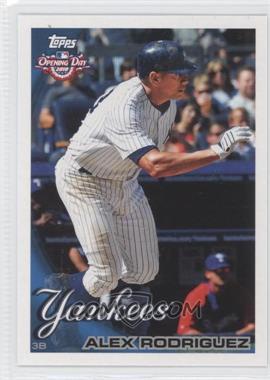 2010 Topps New York Yankees #NYY194 - Alex Rodriguez