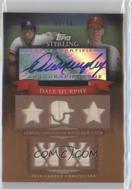 2010 Topps Sterling - [???] #5CCAR-48 - Dale Murphy /10