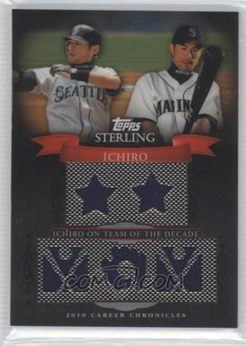 2010 Topps Sterling - [???] #5CCR-60 - Ichiro Suzuki