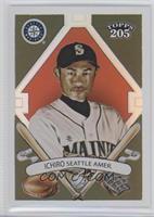 Topps 205 - Ichiro Suzuki