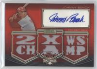 Johnny Bench /18
