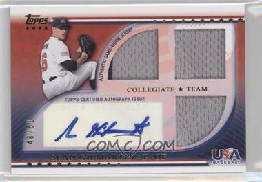 2010 Topps USA Baseball Team Autograph Relics Patches #USAAR-SG - Sean Gilmartin /50