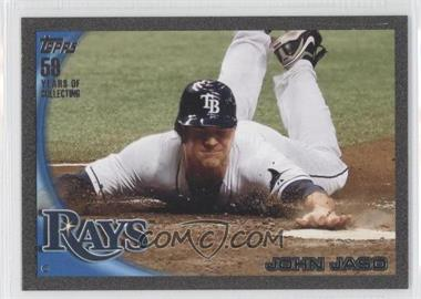 2010 Topps Update Series Black #US-273 - John Jaso /59